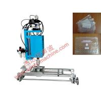Buy cheap Small ultrasonic welding used the bag machine product
