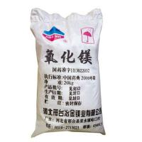 Quality Pharmaceutical grade Magnesium oxide/MgO for sale