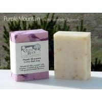 Quality Lavender Soap ~ All Natural, Handmade, Luxury Lavender Soap. for sale