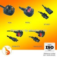 Quality UK- BS Power Cords for sale