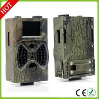CE Rohs approval gsm remote security camera motion detection for wildlife