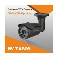 Quality Infrared outdoor camera analog MVT-R30 for sale