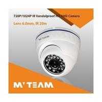 Quality IR Vandalproof Dome 720P/1024P AHD HD Camera for sale