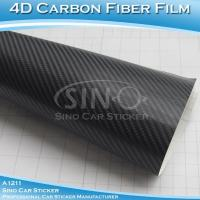 Grey 4D Carbon Fiber Car Vinyl Film