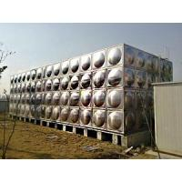 Quality Stainless Steel Water Tank for sale
