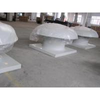 Buy cheap WBTD Type Roof Ventilator from wholesalers