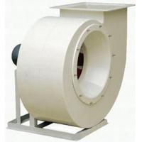 Buy cheap General Centrifugal Fan from wholesalers