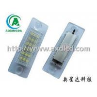 Buy cheap Skoda Passat license plate light product