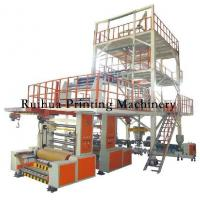 Quality SJ-GS series3-5 layers Film blowing machine(IBC inner system) for sale
