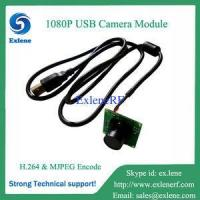 Buy cheap 1080P USB Camera module with H.264 Compression product