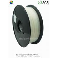 Quality PLA filament Natural color 1.75/3.0mm for sale
