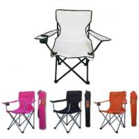 China Folding Chair with Carrying Bag-ADFD8099 on sale