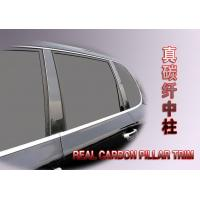 Buy cheap PILLAR TRIM MITSUBISHI product