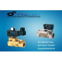 Buy cheap SLP 2/2-way pilot operated solenoid valve product