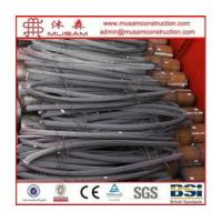 Quality High yield strength reinforcing steel bars for sale