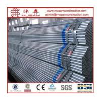 Quality Hot Dipped Galvanized Steel Pipes for sale