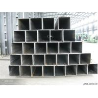 Quality SQUARE HOLLOW SECTIONS for sale