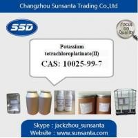 Buy cheap Potassium tetrachloroplatinate(II) product