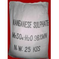Buy cheap Other related chemicals Manganese Sulphate product