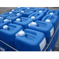 China Water treatment chemicals Corrosion Inhibitor for Hydrochloric Acid Cleaning on sale