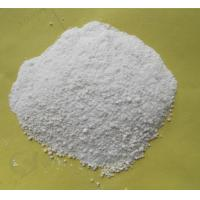 Buy cheap Water treatment chemicals Chlorine Dioxide product