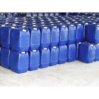Quality Water treatment chemicals Reverse osmosis scale inhibitor/dispersant LB -0100 for sale