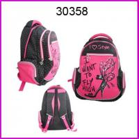 Buy cheap Collegebackpack 30358 product