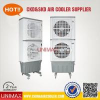 Quality Evaporative air cooler CP-140 Double Fan Air Cooler for sale
