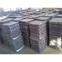 Quality Lead Ingot for sale