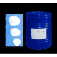 Buy cheap Sodium Chlorite Solid product