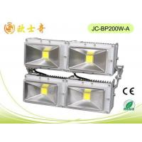 Quality NEW COB LED 200W floodlight for sale