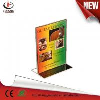 Buy cheap acrylic menu display stand from wholesalers