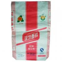 Quality Flour packing kraft paper bag 05 for sale