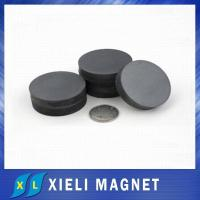 Quality Ferrite Disc Magnet for sale