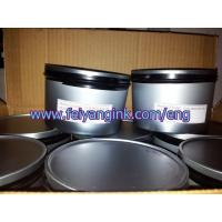 Quality Best sublimation printing ink for offset printer FLYING FO-SR for sale