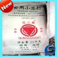 Buy cheap Others Sodium bicarbonate product