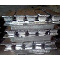 Quality Lead Antimony ingot for sale