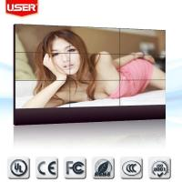 Quality 55 Inch Lcd Video Wall With SNB 3.8MM(PJ5506) for sale