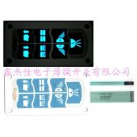 Quality EL cold light membrane switch for sale