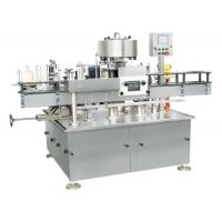 China Paste Type Automatic Labeling Machine on sale