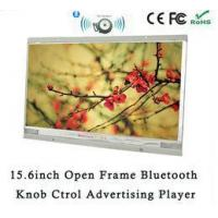 Quality Open Frame Knob Control 5.1 Digital Audio Decoder LCD Screen Display for sale
