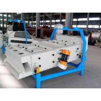 Buy cheap Oilseeds cleaning sieve product