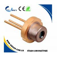 Quality 405nm 200mw laser diode for sale