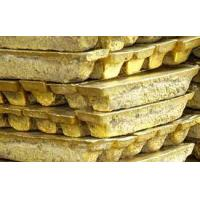 Quality Copper Ingots for sale