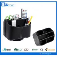 China PU leather sets pu remote control holder for sale