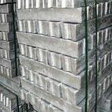 Quality Metal products Zinc ingot for sale