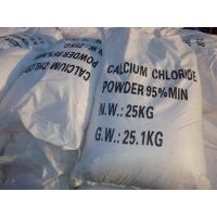 Buy cheap Agriculture & Feed and Food Additive Calcium Chloride product