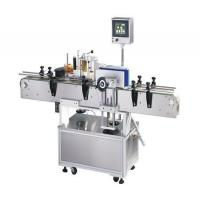 Buy cheap Oil filling machine Automatic adhesive labeling machine from wholesalers