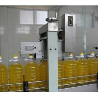 Buy cheap Oil filling machine Low price with belt automatic oil capping machine from wholesalers