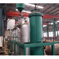 Buy cheap Oil refinery Peanut edible oil refinery plant oil mini refinery from wholesalers